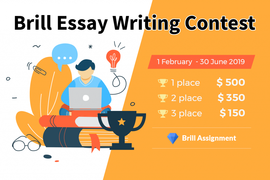 Brill Essay Writing Contest   Professional Assignment Writing  Essay Writing Contest